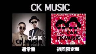 2年振りの4thアルバム キミノ言葉デ、他全15曲収録 「CK MUSIC」 発売日...
