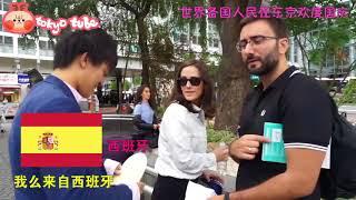 中国のショートムービーにMC的役割で出ました。全部中国語です。内容は1...