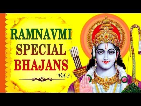 Ramnavmi Special Bhajans Vol.3 By Hariharan, Anuradha Paudwal I Full Audio Songs Juke Box