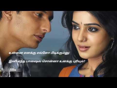 Jiiva Samantha