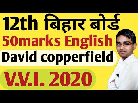 इससे बाहर नहीं पूछेगा। Objective question answer of David Copperfield in hindi Inter 50marks English