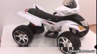 Детский квадроцикл M 3101 EBR-7, оранжевый - fiksiki.com.ua