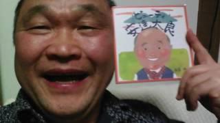 このビデオの情報 斉藤暁.
