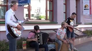 Мои гости из Гомеля сыграли КОРОБЕЙНИКИ! Баянист, ОГОНЬ!!!