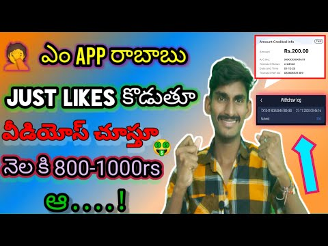 |PartTime Job| Without Investment|Facebook లో likesచేస్తూ వీడియోస్  చూస్తూ Per Month Earn 800-1000rs