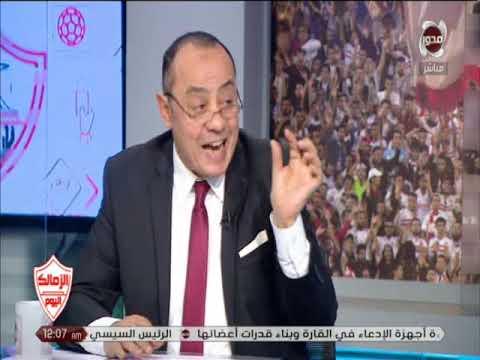 الزمالك اليوم | لقاء أحمد عبد الحليم وايدر وقلب الأسد مع الغندور وتحليل تعادل الزمالك والجيش'