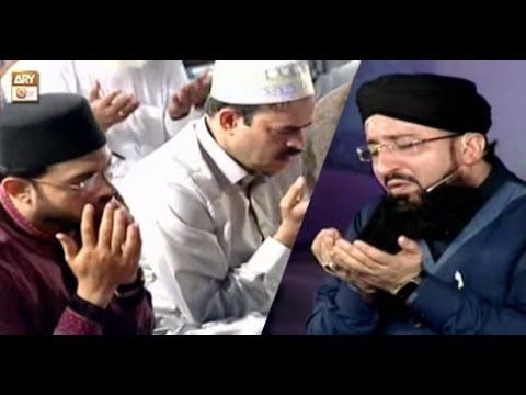 Shab e Nijat (Nawafil- live from Khi) - 1st May 2018 - Part 2 - ARY Qtv