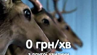 djuice-oleni (hi).mov(, 2010-08-20T12:38:19.000Z)