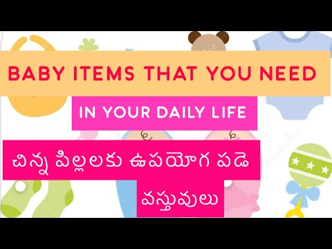 Baby essentials for 1 Year Old  | Us express bindu vlogs