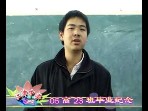 江津中学最经典的视频