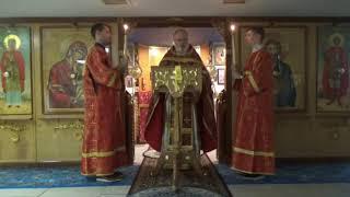 Евангелие Недели 4-ой по Пятидесятнице,  Мф. зач. 25 (8: 5-13)
