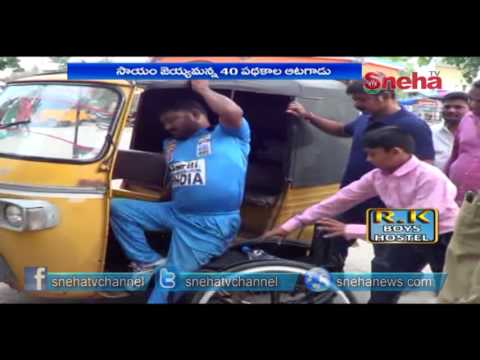 Farooq who got 40 medals in national and International games need Financial Help | Sneha TV Telugu