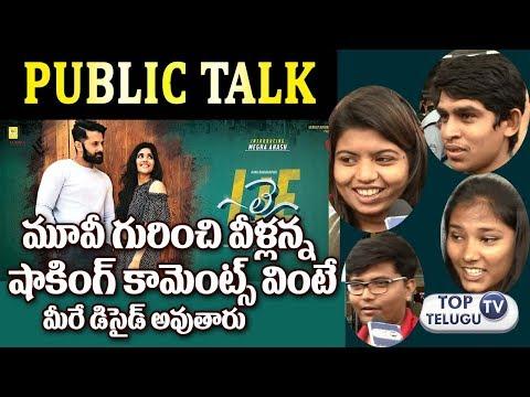 Lie Movie Public Talk   Lie Public Reponse   Review Rating   Nithin   Megha Akash   Arjun