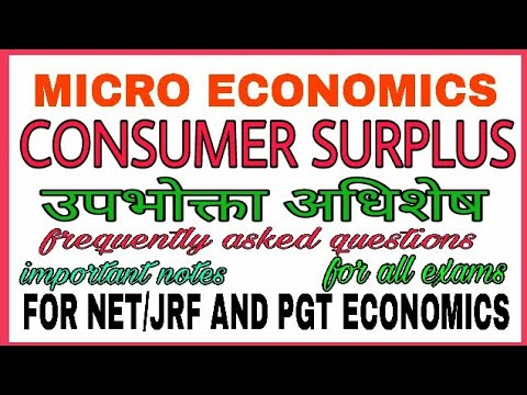 CONSUMER SURPLUS (उपभोक्ता अधिशेष) in hindi for all exam net, set, pgt-dsssb, kvs, nvs, etc.