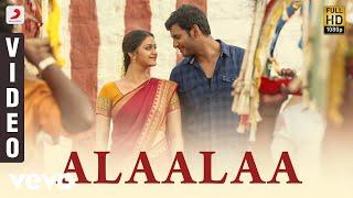 Sandakozhi 2 - Alaalaa Tamil   | Vishal | Yuvanshankar Raja