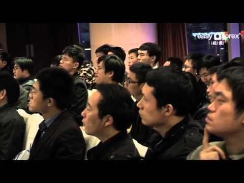 easy-forex, China 2011, Expo, Seminar, Shanghai, Beijing