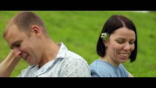 Ромашковая свадьба 9 лет