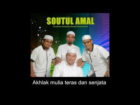 Srikandi Mujahidah - Shoutul Amal (with lyric)