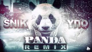 Snik ft Ypo - PANDA remix ( στίχοι / lyrics )
