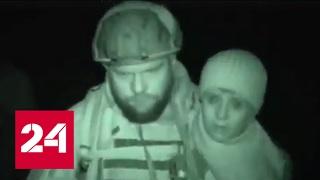 Алеппо. Освобождение. Документальный фильм Евгения Поддубного