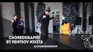 Super Trapper - Future.Hip Hop Choreography by Пенцов Никита All Stars Workshop 05 2017