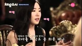 Hey I got something to say (Confession Song) - SNSD (Chaso ep 8)