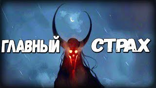 The Beast Inside | ИНТРИГА кто же ГЛАВНЫЙ ЗЛОДЕЙ