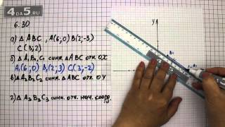 Фото Упражнение 6.30. Алгебра 7 класс Мордкович А.Г.