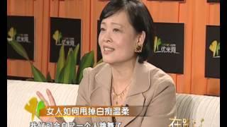 心理咨询师金韵蓉(Tammy Liu ):男人一生所偏爱的女人-HD高清