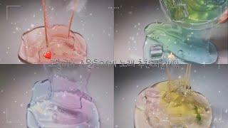 EP.1  삼각김밥 '즈원들에게 노래 좀 소개해줘!' …
