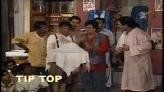 Umer Shareef Punjabi Stage Drama Jeet Teri Peda Meri 1 Urdu/Hindi