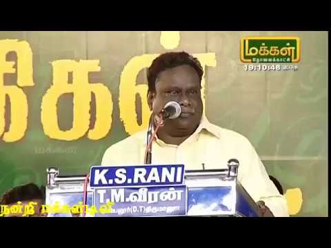 J Guru speech at சமூக நீதி மாநாடு | பாலு speech | Senthil speech at Villupuram meeting