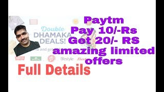 Pay 10Rs get 20Rs cash back limited offers on Paytm|hacktodo