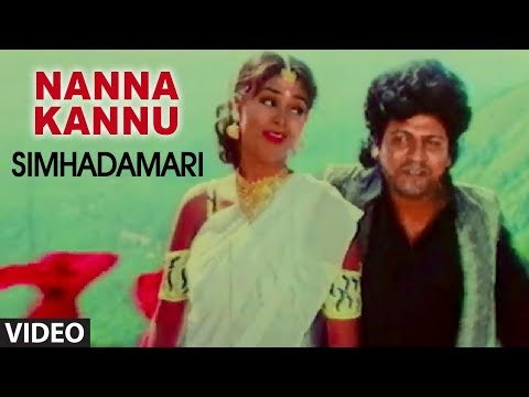 Nanna Kannu Ninna Kannu Video Song | Simhada Mari Kannada Movie Video Songs | Shivarajkumar, Simran