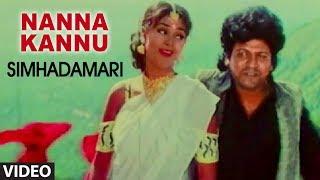 nanna kannu ninna kannu video song simhada mari kannada movie video songs shivarajkumar simran
