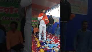 Updesh Rana speech on CAA & NRC || Updesh Rana