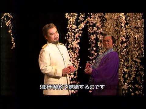 木下美穂子 Mihoko Kinoshita 蝶々夫人 Madama Butterfly 2006