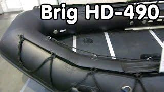 Рабочая шлюпка Brig HD-490 - видео-обзор