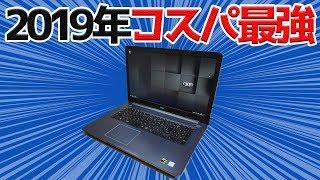 2019年コスパ最強のノートパソコン DELL G3が安くてハイスペック!【開封レビュー 前編】 パソコン 検索動画 7