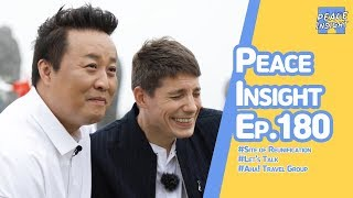 peace-insight-ep180-site-of-reunification-lets-talk-aha-travel-group-the-asian-highway