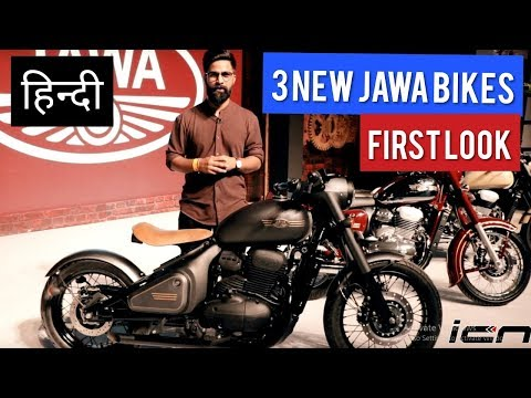 2018 Jawa, Jawa 42, Perak Bikes - First Look Review In Hindi