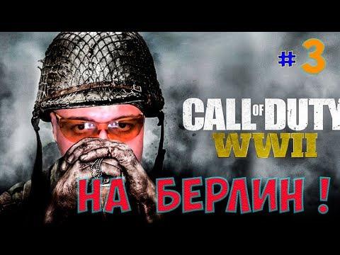 cod world war 2 matchmaking