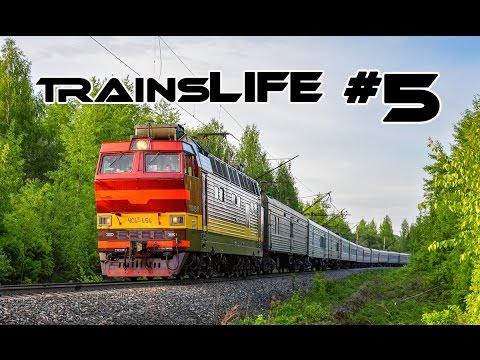 trainsLIFE #5 -