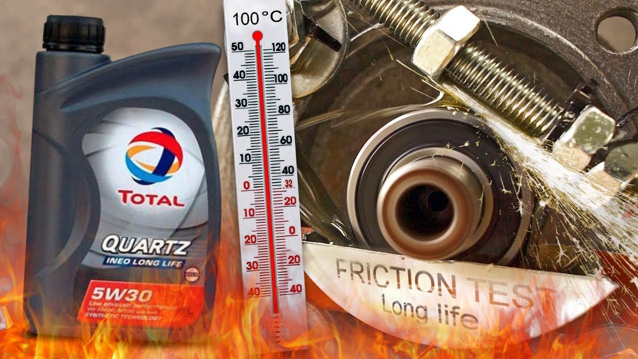 Total Quartz Ineo LongLife 5W30 How well the engine oil protect the engine?  100°C