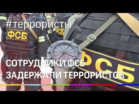 Сотрудники ФСБ задержали предполагаемых террористов в Дагестане и Чечне