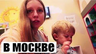 КИДБУРГ - ДЕНЬГИ НА ВЕТЕР! Новый детский мир | Московский ВЛОГ