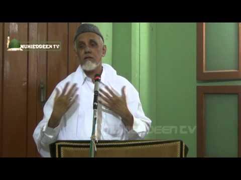 Buhari Thangal Nayaham Urs - Shaikh Jaleel Muhieddeen Qadiri