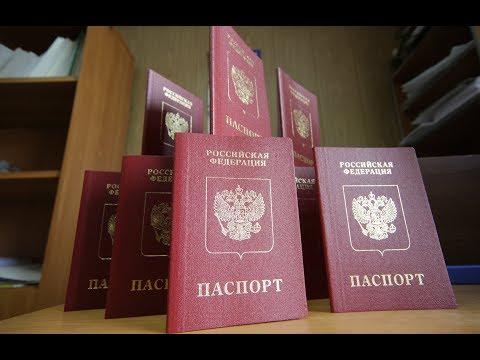 # 7777 Что означает номер паспорта