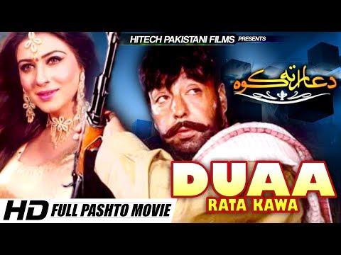 DUAA RATA KAWA (2019 FULL PASHTO FILM) SHAHID KHAN - LATEST MOVIE - HI-TECH