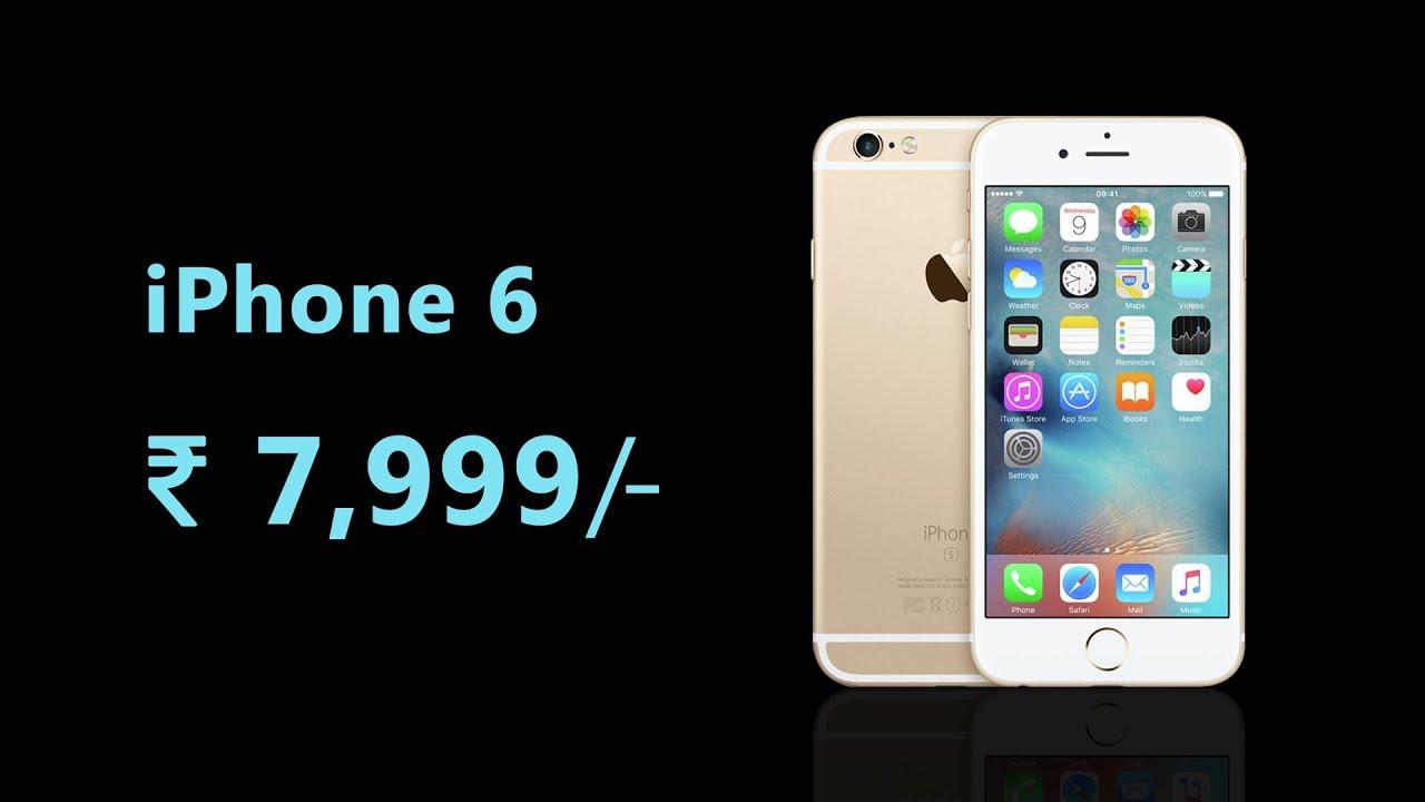 Apple Iphones In Budget Phone Price List Youtube